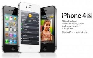 10 Caracteristicas del iPhone 4S