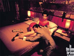 10. In the mood for love (2000)