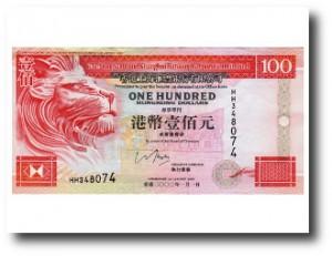 10. Dolar de Hong Kong
