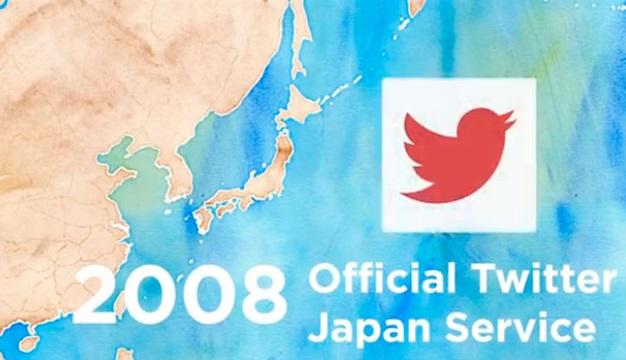 Twitter en Japón