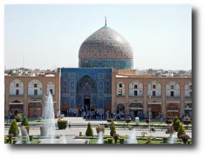 10. Mezquita del jeque Lotf Allah