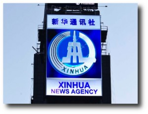 7. Xinhua News Agency