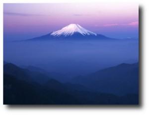 8. Monte Everest