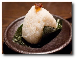 4. onigiri