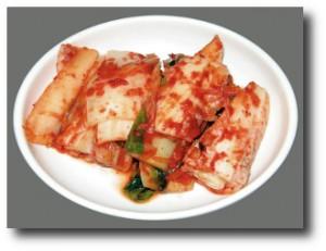 9. Kimchi