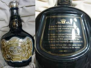 Los 10 whiskys más caros del mundo