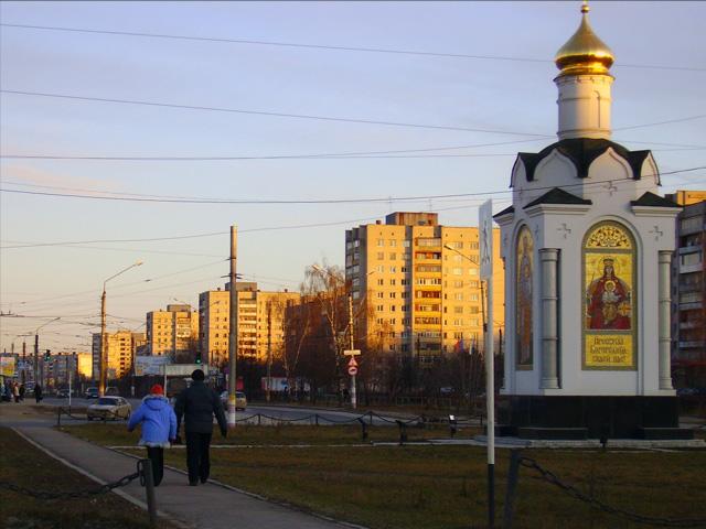 Dzerzhinsk