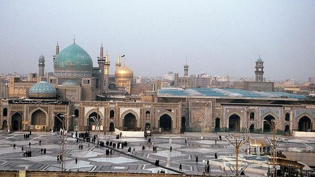 Mezquita Santuario de Alí Reza
