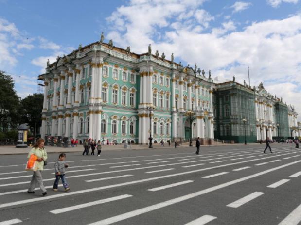Museo Estatal del Hermitage
