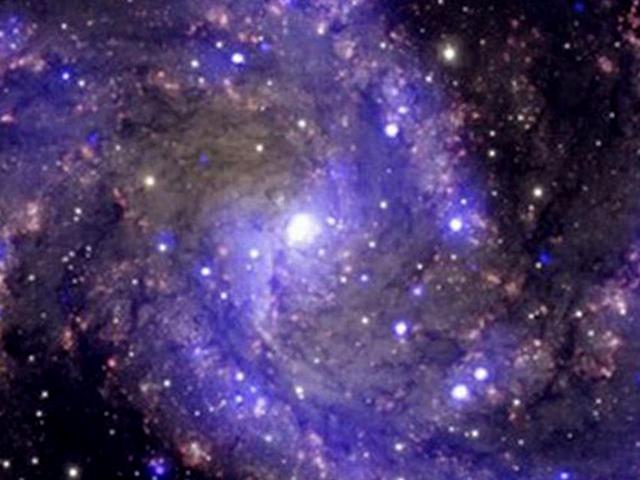Galaxia de los fuegos artificiales