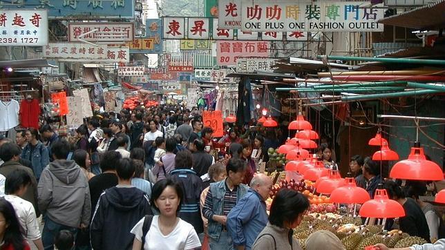 Ladies Market