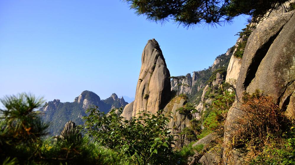 Monte Sanquinshan
