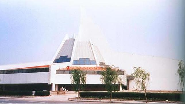 Museo Olímpico de China