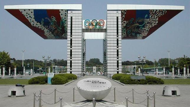 Museo Olímpico de Seúl