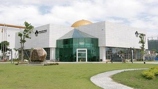Museo Olímpico de Xiamen