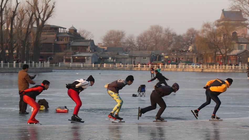 lago Shichahai