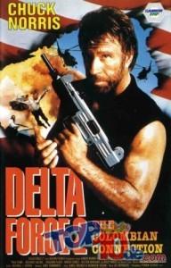 7. Delta Force 2