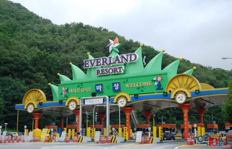 Everland en Corea del Sur
